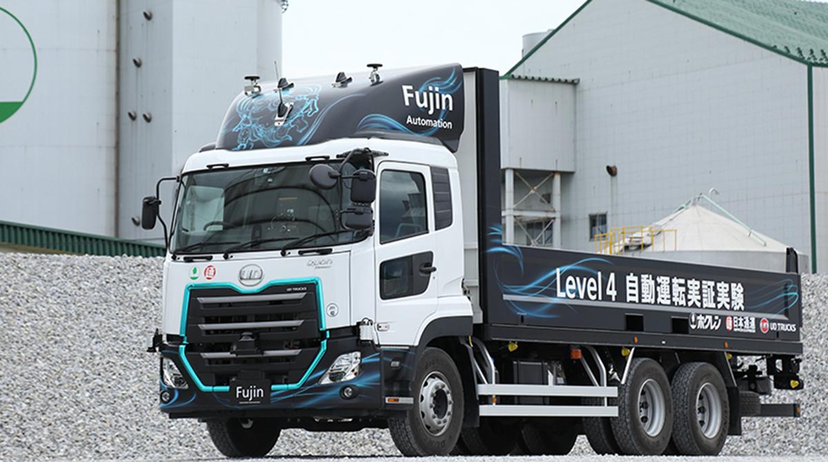 Prueba del camión autónomo de UD Trucks en Japón